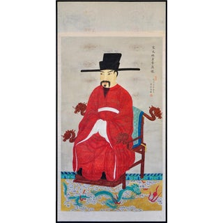 """Large (28""""x57"""") Chinese Ancestor Portrait Painting of the Song Emperor Taizu by LI Xiang For Sale"""