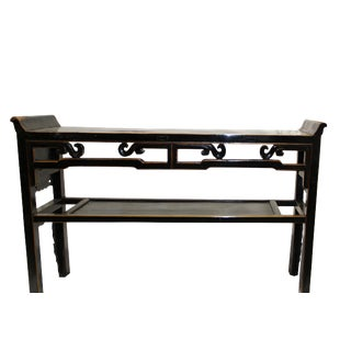 1900s Late Qing Dynasty Side Table For Sale
