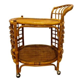 1960s Hollywood Regency Boho Chic Rattan Bar on Casters For Sale