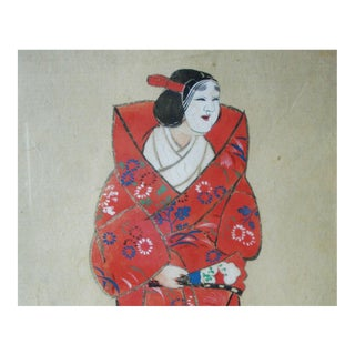 "Japanese Noh Drama Water Colors Set of Two 14"" H For Sale"