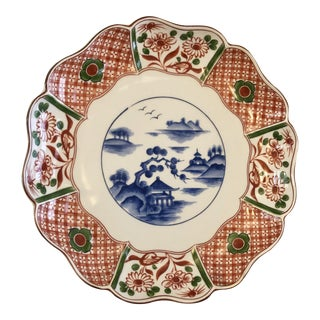 Blue and White Chinoiserie Large Plate or Platter For Sale