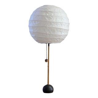 1950s Isamu Noguchi Akari Table Lamp Model 30dd With Base BB1 For Sale