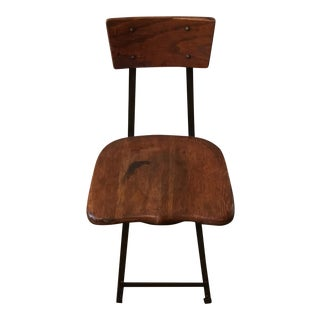 Vintage Industrial Wood & Metal Stool