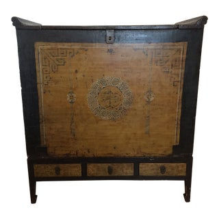 19th Century Asian Trunk on Table For Sale