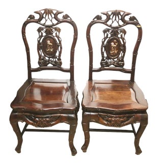 Vintage Custom Made Carved Sandalwood Chinese Mother of Pearl Inlay Chairs - a Pair For Sale