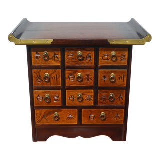 Chinese Oriental Asian Apothecary Table Top Chest For Sale