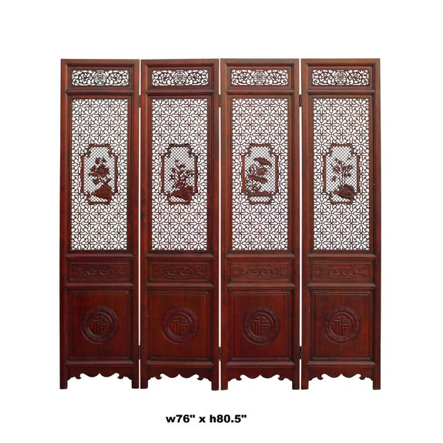 Chinese Chinese Reddish Brown Stain 4 Seasons Flower Wood Panel Floor Screen For Sale - Image 3 of 13