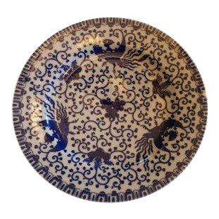 Vintage Cobalt Blue & White Flying Phoenix Pattern Porcelain Dinner Plate For Sale