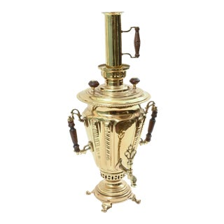 Vintage Mid Century Solid Brass Hallmarked With Side Handles Samovar For Sale