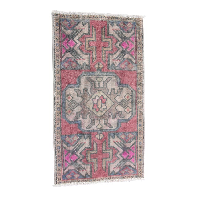 "Tribal Village Carpet - 3' x 1'8"" - Image 1 of 10"