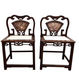 Late 19th Century Vintage Chinese Hongmu Low Back Chairs- A Pair For Sale