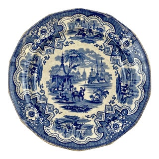 Antique W. Adams & Sons Blue Willow Damascus Decorative Plate For Sale