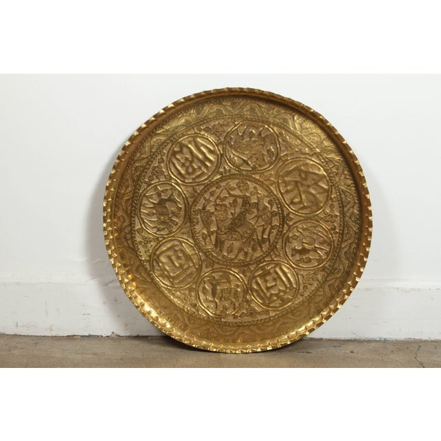 Large Hand-Crafted Decorative Persian Hammered Brass Tray For Sale In Los Angeles - Image 6 of 10
