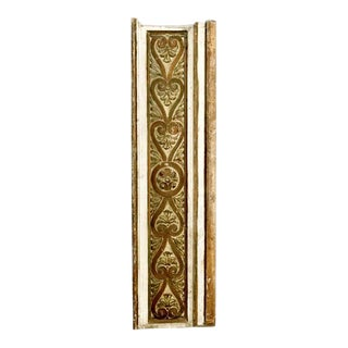 French Gilded Hand Carved Architectural Element Wall Panel c.1900 For Sale