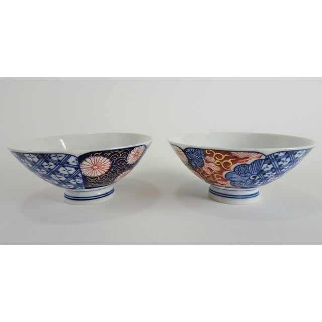 Chinoiserie Imari Porcelain Rice Bowls - a Pair For Sale - Image 12 of 12