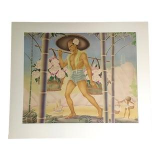 1930s Vintage Original Gill Hawaiian Airbrush Painting For Sale