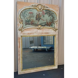 French Chinoiserie Trumeau With Antique Elements Preview