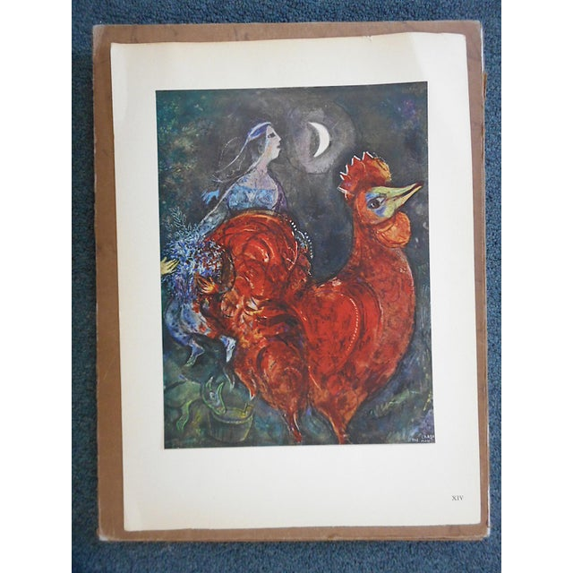 Vintage Ltd, Ed. Marc Chagall Lithograph - Image 2 of 4