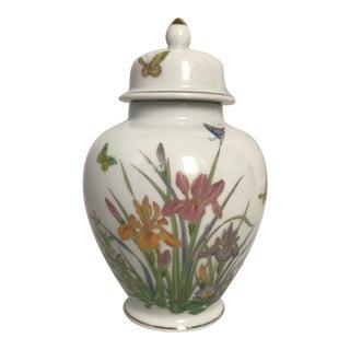 1980's Japanese Porcelain Ginger Jar For Sale