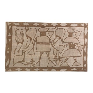 African Mudcloth Printmaking, 1960s