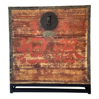 Antique Korean Storage Chest on Custom Stand For Sale