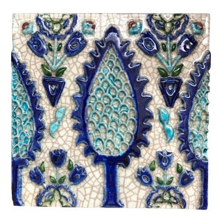 1980s Vintage Hand Painted Middle Eastern Display Tile For Sale