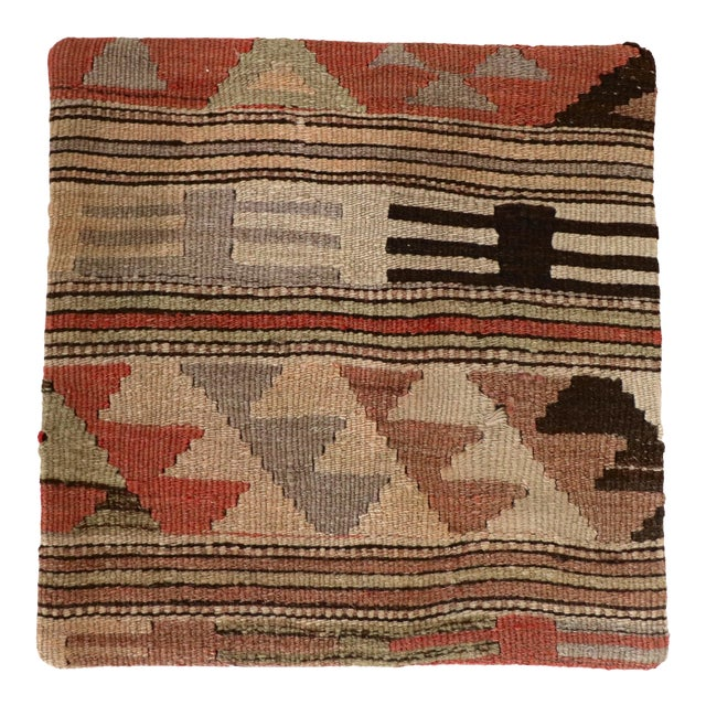Vintage Kilim Pillow Cover - Image 1 of 3