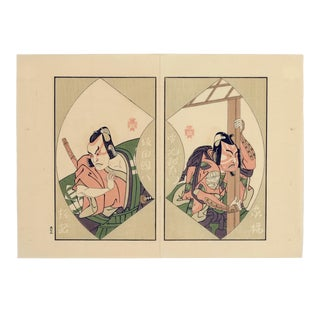 """""""Ehon Butai Ogi"""" (A Picture Book of Stage Fans), Hand-Colored Japanese Woodblock Prints (5) For Sale"""