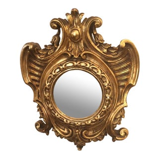 Ornate French Gilt Cartouche Mirror For Sale
