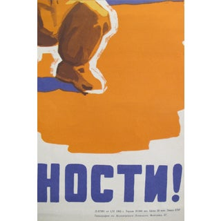 Original Vintage Soviet Driving Poster, 1963, Pay Attention When Backing Up! Preview