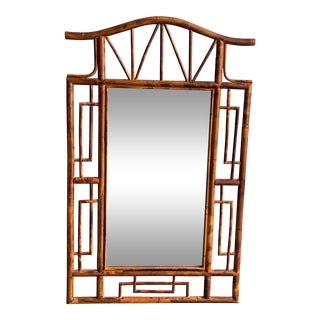Ficks Reed Pagoda Style Mirror For Sale
