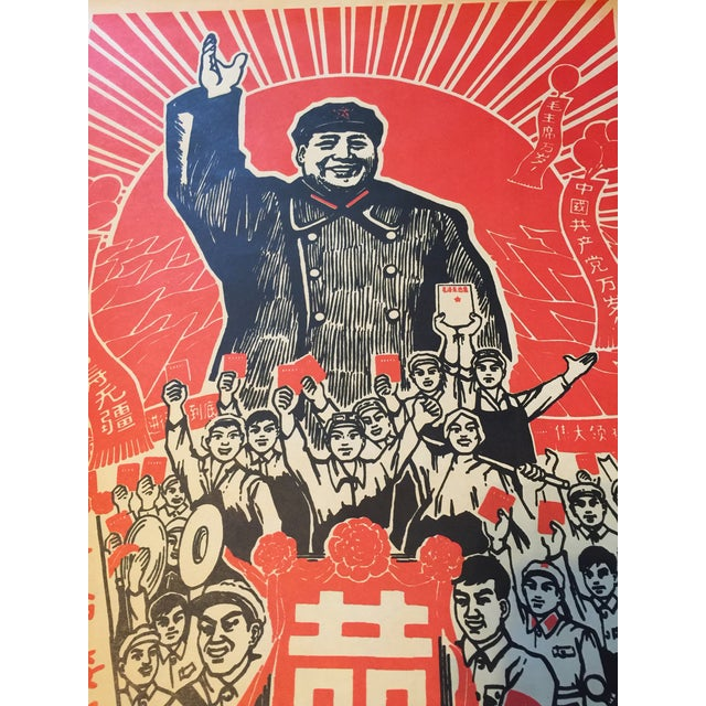 A vintage Chinese propaganda poster reading 'Motherland is a red river'. It features a typical god like depiction of...