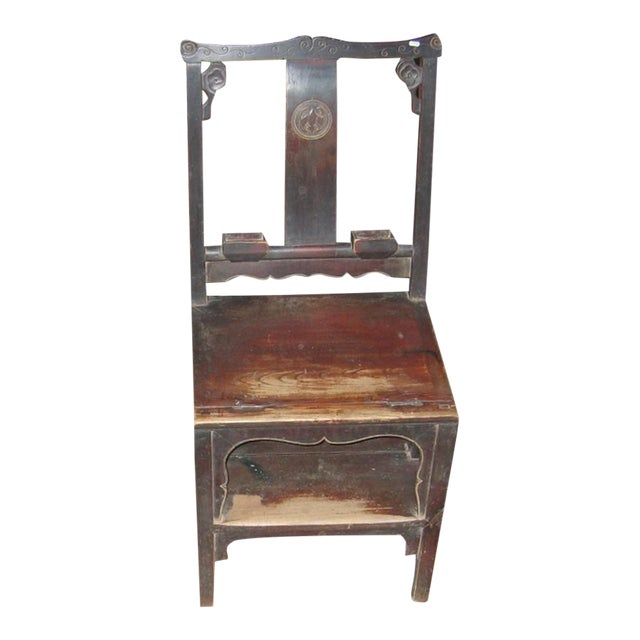 Antique Chinese Ladder Chair - Image 1 of 3