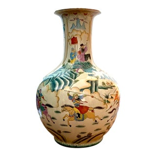 1950s Mid-20th Century Asian Warriors Floor Vase For Sale