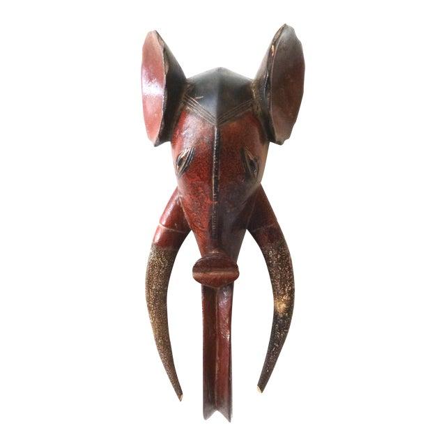 Elephant Ceremonial Mask Guro Tribe - Image 1 of 8