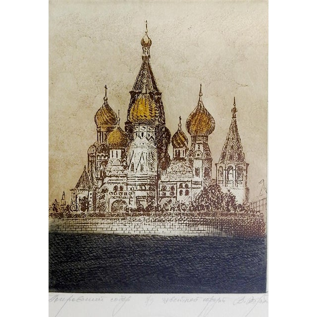 Russian Orthodox Churches Etchings - A Pair For Sale - Image 4 of 6