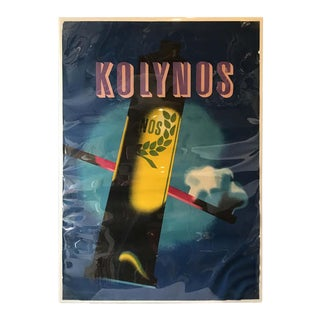 1940s Kolynos Toothpaste Advertisement Poster For Sale