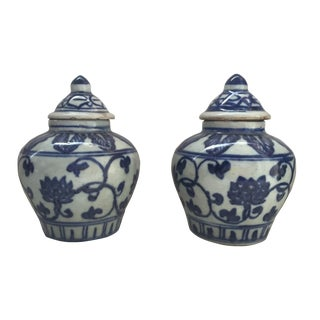 Chinese Blue & White Porcelain Jars - A Pair For Sale