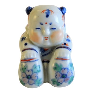 Chinese Porcelain Blue & White Boy Figurine