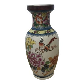 1980s Vintage White Porcelain Asian Bluster Form Vase For Sale