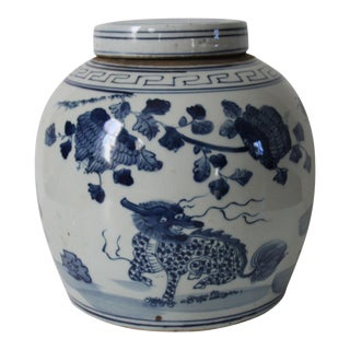 Chinese Foo Dog Ginger Jar