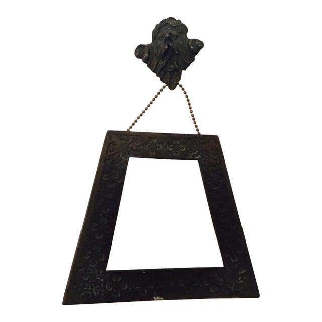 Antique Goth Memoria Morti Bronze Picture Frame - Image 1 of 6