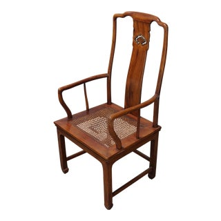 Vintage Walnut Ming Style Armchair For Sale