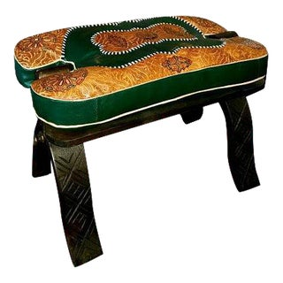 Moroccan Camel Saddle Leather Cushion With Wooden Base
