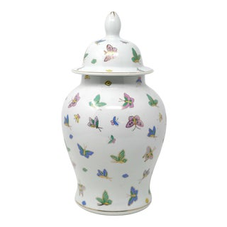 Vintage Pastel Multicolor Butterflies White Chinoiserie Ginger Jar For Sale