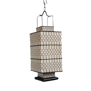 Square Heibe Wire Lantern Small For Sale