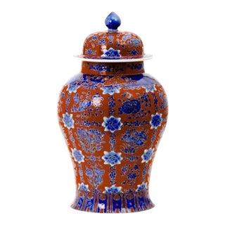 Bungalow 5 Samantha Multi Colored Temple Jar For Sale
