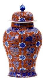 Image of Modern Ginger Jars