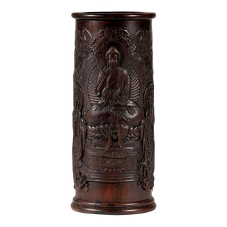 Finely Carved Chinese Brush Holder Pot For Sale