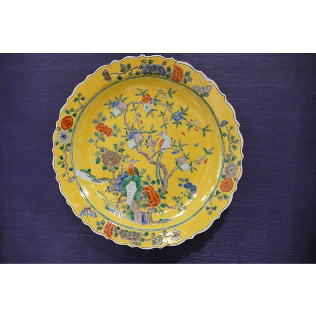 1980s Chinoiserie Pattern Charger For Sale In New York - Image 6 of 6